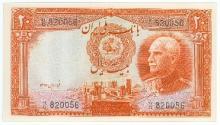 Iran (Iran) Pick 34 Aa