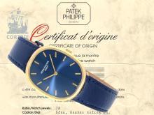 Wristwatch: very fine Patek Philippe Ellipse gentlemen's watch with original certificate, reference 3848 (NO LIVE FEE)