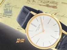 Wristwatch: elegant and flat Patek Philippe Calatrava ref. 2592, with extract of the archives and original box, Geneva 1965 (NO LIVE FEE)