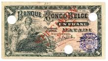 Belgisch Kongo (Congo), Pick 3 Bs