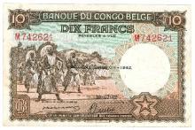 Belgisch Kongo (Congo), Pick 14 Ba