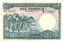 Belgisch Kongo (Congo), Pick 14 E