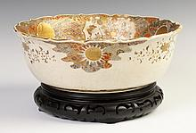 Satsuma Bowl with Scalloped Edge