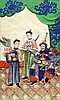 Chinese Watercolor on Silk w/Figures