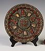 Tibetan Plate w/Hard Stones