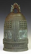 Japanese Bronze Bell