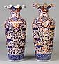 Two Imari Porcelain Vases
