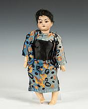 Simon Halbig Asian Doll