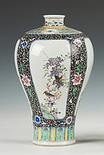 Chinese Famille Meiping Porcelain Vase