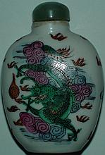 Antique 19th Century Chinese Snuff Bottle Jade Stopper Dragon Bats Marks Bottom