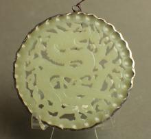 A White Jane Pendant Openwork Caeving with Dragons from Qing Dynasty