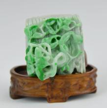 A Jadeite Deroration of Sprout from an Old Tree