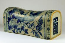 A W & B Pillow of Figures from Ming Dynasty