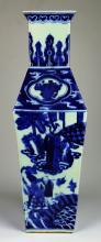 Ming Dynasty Wan Li Period Square Bottle of Figure¡¯s Pattern(1573-1620)