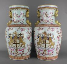 A Pair of Export Heraldic Porcelain Vases of Qing Dynasty