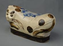 A Animal Shaped Ci Zhou Yao Pillow Qing Dynasty