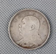 A Coin of Min Guo three Years (silver color)