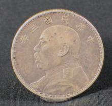 A Coin of Min Guo three Years (copper color)