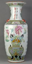 A Famille Rose Vase of Tripot and Poem Writton Pattern , Qing Dynasty,