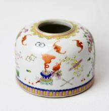A Famille Rose Brush Washer in Babao Pattern, Jiaqing Period Qing dynasty