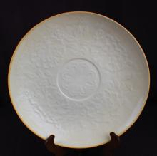 A Big Ding Yao Plate Carved in Flowers