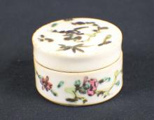 A Famile-rose Small Box with a Flower Pattern