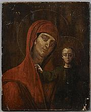 †Russian Rectangular Polychromed Wooden Icon of