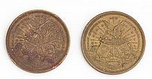 Two Rare New Orleans Brass Cotton Exposition Souvenir Medallions, 1884, Dia.- 1 in.