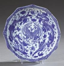 Chinese Blue and White Porcelain Bowl, 20th century, the inside with two dragons around a phoenix medallion, unmarked, H.- 3 3/4 in....