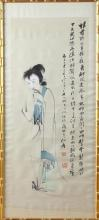 †Oriental Scroll Hanging Screen of a Woman, 20th c., watercolor on silk, presented in a gilt faux bamboo frame, H.- 59 1/4 in., W.- 2..
