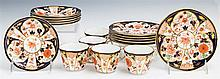 Seventeen Piece Partial Dessert Service, c. 1900, by Royal Crown Derby, in the
