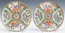 Pair of Chinese Rose Medallion Dinner Plates, 19th c., with panel decoration of flowers, birds, and interior scenes, H.- 7/8 in., Di...