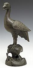 Large Middle Eastern Bronze Bird Form Incense Burner, 19th c., with a recumbent deer on the base, H.- 12 3/4 in., Dia.- 4 3/4 in.