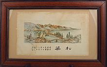 Unknown Chinese artist: Landscape