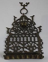 Moroccan bronze Hanukkah lamp