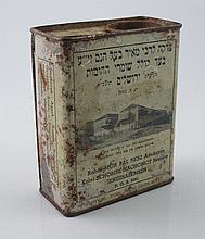 Money box  - Rabbi Meir Bál Nesz donations for Kolel Schomre Hachomot