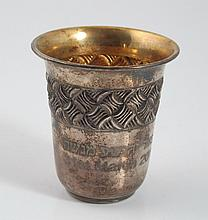 Hadad sterling silver Kiddush cup
