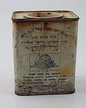 Money box - Rabbi Meir Bál Nesz donations for Kolel Ahavath Zion