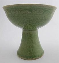 Very fine Song dynasty longquan celadon glazed footed bowl