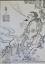 Japanese woodblock print - Nishimura Magasaburo (1731 - 1793): Traveler