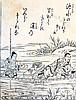 Japanese woodblock print - Harunobu Suzuki (1718 - 1770): Boatride
