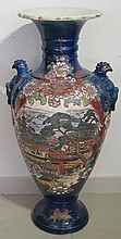Large Japanese Imari style ceramic floor vase