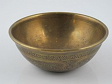 Egyptian brass dish with calligraphie
