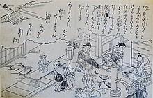 Japanese woodblock print - Harunobu Suzuki (1718 - 1770): Figural scene