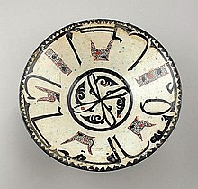 Persian ceramic bowl with abstract decoration