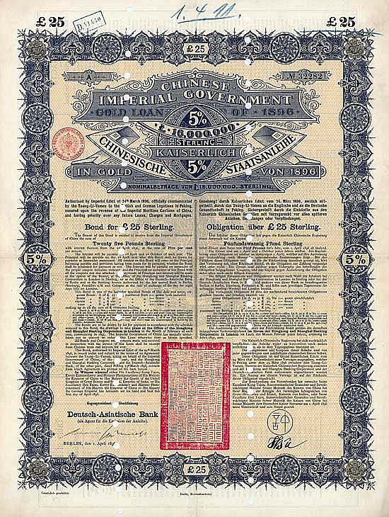 Chinese Imperial Government Gold Loan of 1896 (Kaiserlich Chinesische Staatsanleihe in Gold von 1896)