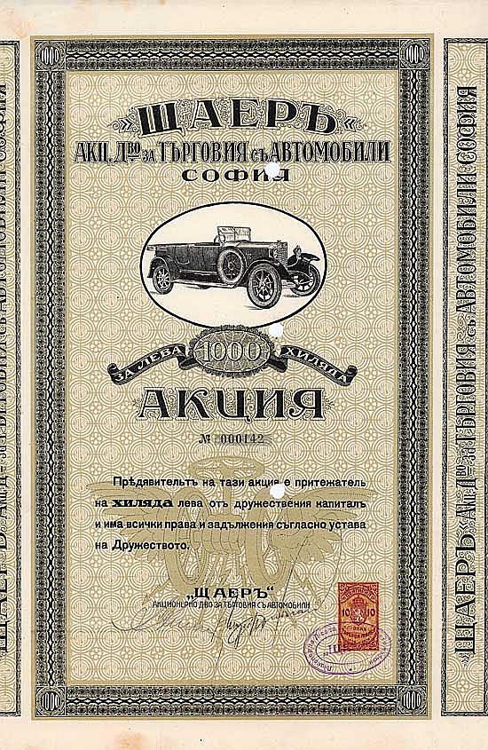 STEYR AG für Automobilhandel