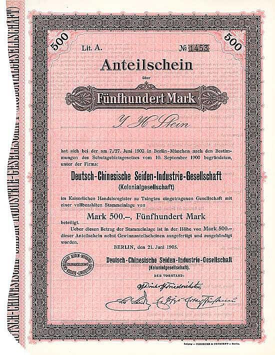 Deutsch-Chinesische Seiden-Industrie-Gesellschaft (Kolonialgesellschaft)