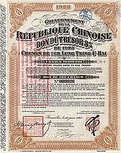 Gouvernement de la Republique Chinoise, C.d.F. Lung-Tsing-U-Hai