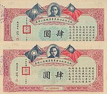 China-Lot: Canton-Hankow Eisenbahn (10 Stück)